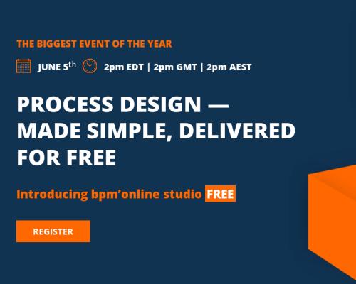 Bpm'online studio free